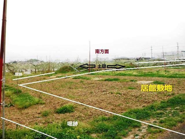安源寺館(中野市) (6)
