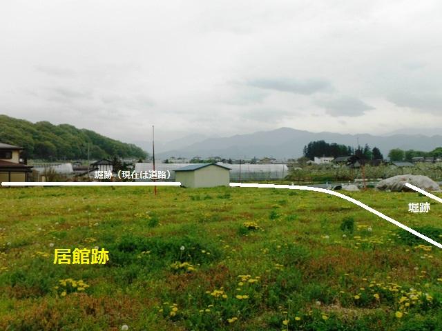 安源寺館(中野市) (3)