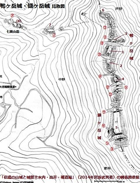 鴨ヶ岳城・鎌ヶ岳城見取図2014
