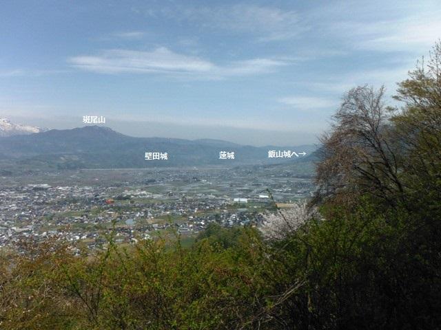 鴨ヶ岳城・鎌ヶ岳城(中野市) (75)