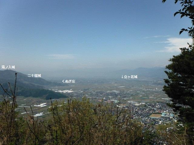 鴨ヶ岳城・鎌ヶ岳城(中野市) (85)