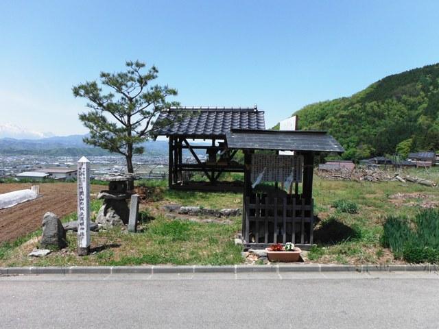 間山館(中野市) (5)