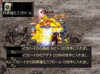 LinC0678イフからB-ZEL3枚!!!
