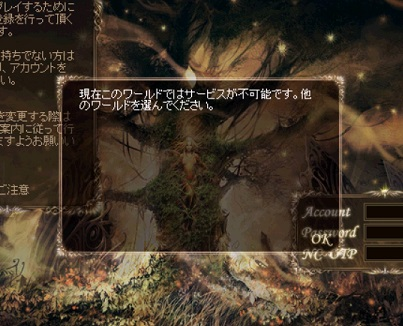 Baidu IME_2014-4-30_15-28-4