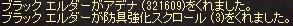 LinC0544BEが321609