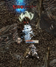 LinC061391Fりぱ