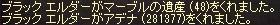 LinC0718BEが281377