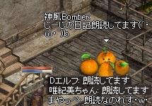 LinC0050朗読