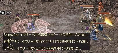 LinC0196イフから花束(´・ω・`)