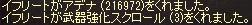 LinC0151イフが216972とndai