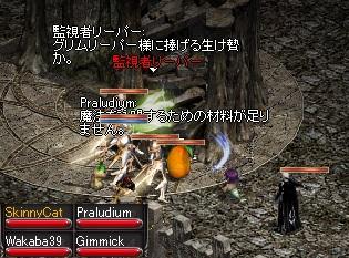 LinC0222みかん!?