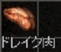 LinC0232鮭の切り身w