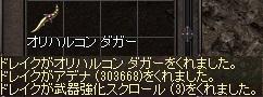 LinC0319ドレがNODと303668