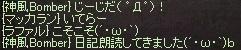 LinC0431ぼんちゃんから朗読