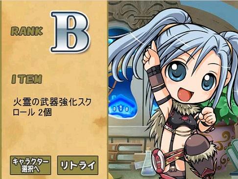 Baidu IME_2014-7-25_12-43-14