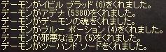 LinC0606閣下からいぽぱい