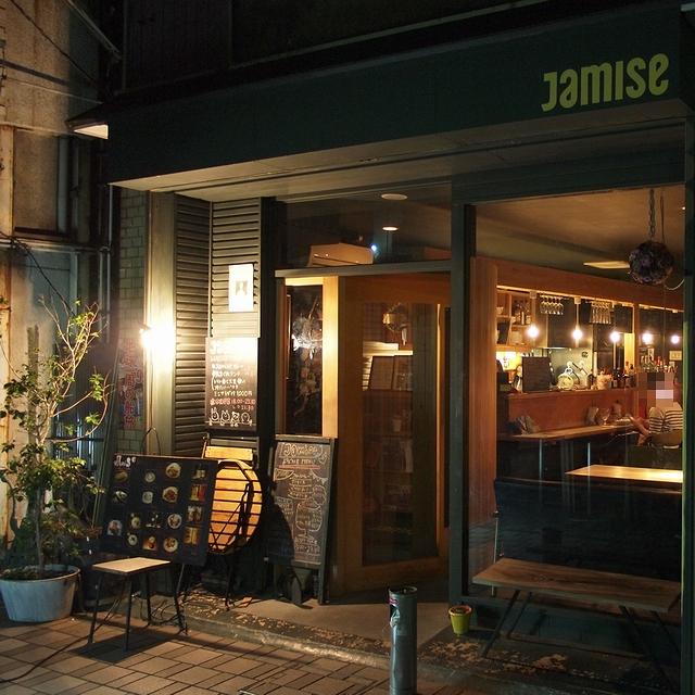 jamise020.jpg