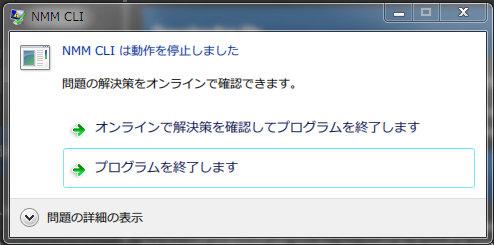 WS000045 (2)
