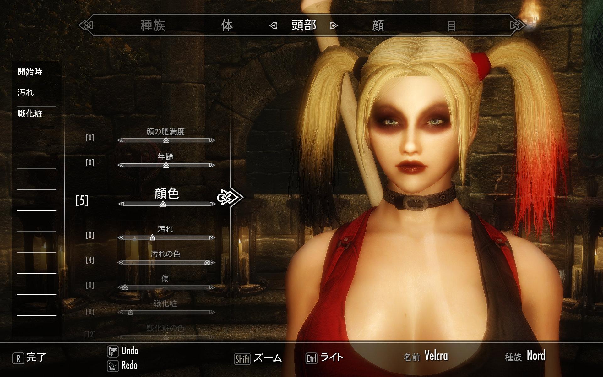 Harley Quinn White Face