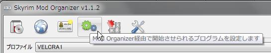 MO_プログラム登録