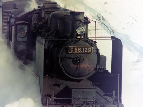 C56 129 現役当時 冬