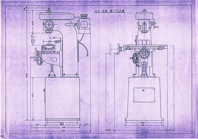井上工機 縦フライス EV-6 図面