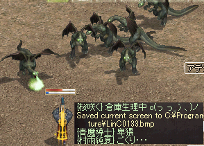 20140305-003.png