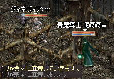 20140305-004.png