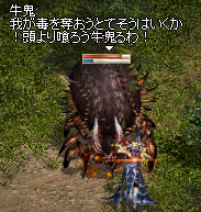 20140305-005.png