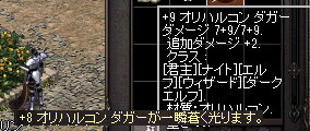 20140305-008.png