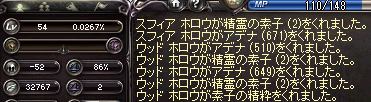 20140309-002.png