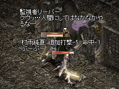 20140320-001.png