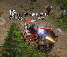 20140320-005.png