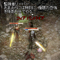 20140320-014.png