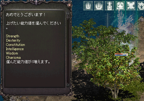 20140320-018.png