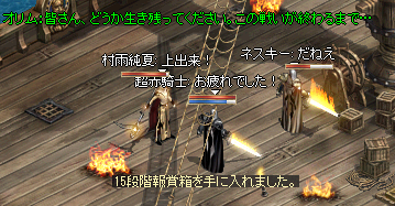 20140508-003.png