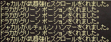 20140508-018.png