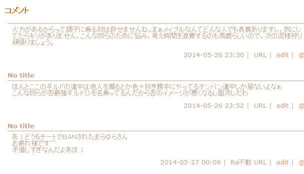 bandicam 2014-05-27 18-54-31-388