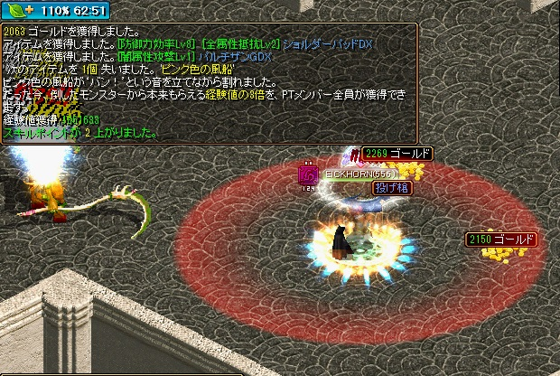 RedStone358.jpg