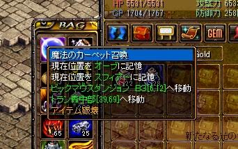 RedStone374.jpg