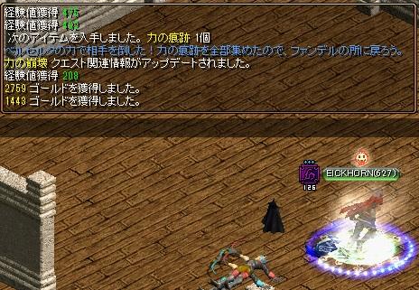 RedStone393.jpg