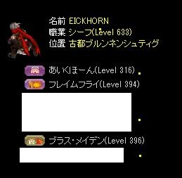 RedStone399.jpg