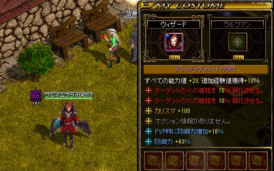 RedStone428.jpg