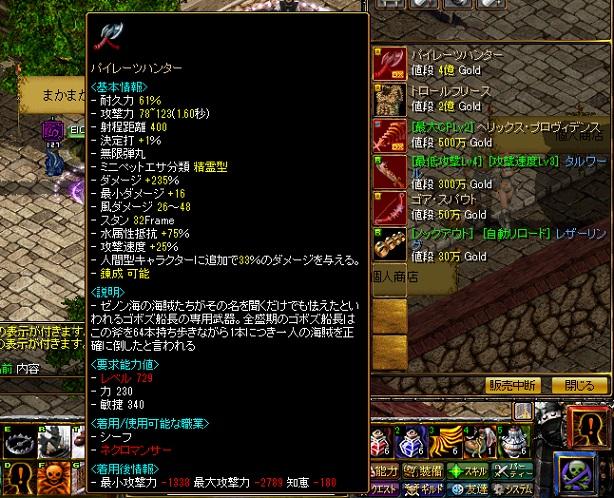 RedStone434.jpg