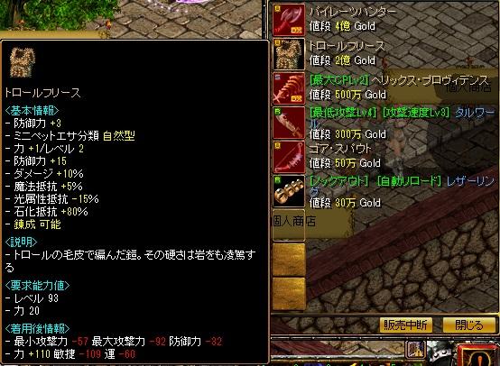 RedStone435.jpg