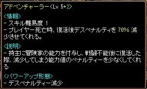 RedStone462.jpg