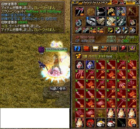 RedStone500.jpg