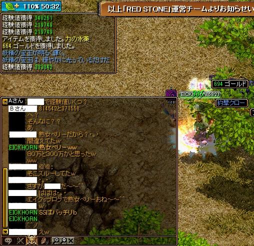 RedStone520.jpg