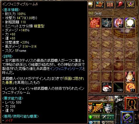 RedStone522.jpg
