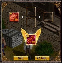 RedStone523.jpg